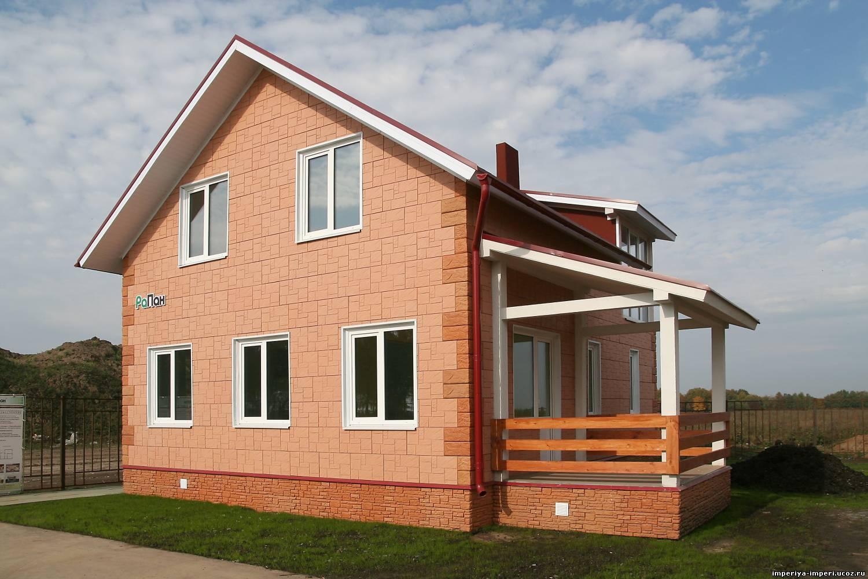 Строительство каркасных домов по канадской технологии под ключ дешево, низкая стоимость Москва компания